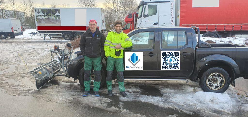 2M CLEAN Services bietet Räumungskonzepte rund um den Winterdienst. Dies ist aber nur ein kleiner Bestandteil unseres Portfolios.